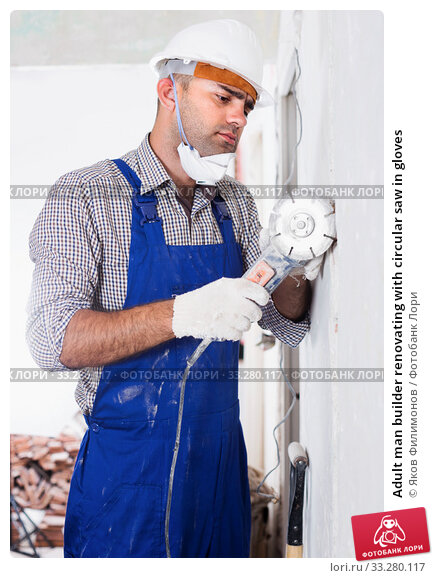Купить «Adult man builder renovating with circular saw in gloves», фото № 33280117, снято 18 мая 2017 г. (c) Яков Филимонов / Фотобанк Лори