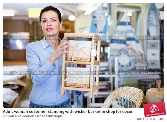Adult woman customer standing with wicker basket in shop for decor. Стоковое фото, фотограф Яков Филимонов / Фотобанк Лори