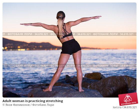 Adult woman is practicing stretching. Стоковое фото, фотограф Яков Филимонов / Фотобанк Лори