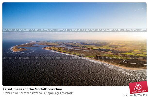 Купить «Aerial images of the Norfolk coastline Featuring: Norfolk coastline Where: Norfolk, United Kingdom When: 27 Aug 2014 Credit: Ward/WENN.com», фото № 28700509, снято 27 августа 2014 г. (c) age Fotostock / Фотобанк Лори