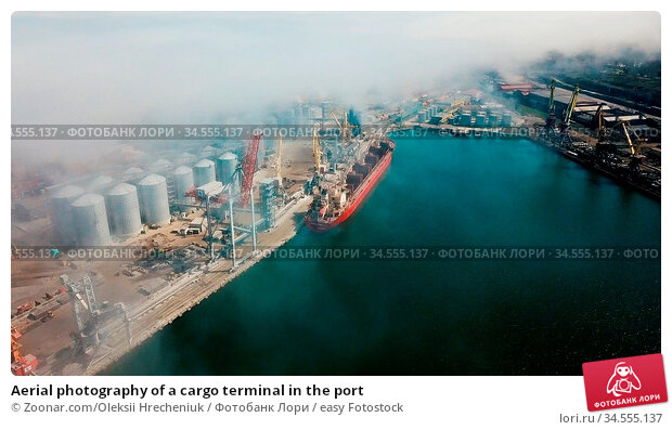 Aerial photography of a cargo terminal in the port. Стоковое фото, фотограф Zoonar.com/Oleksii Hrecheniuk / easy Fotostock / Фотобанк Лори