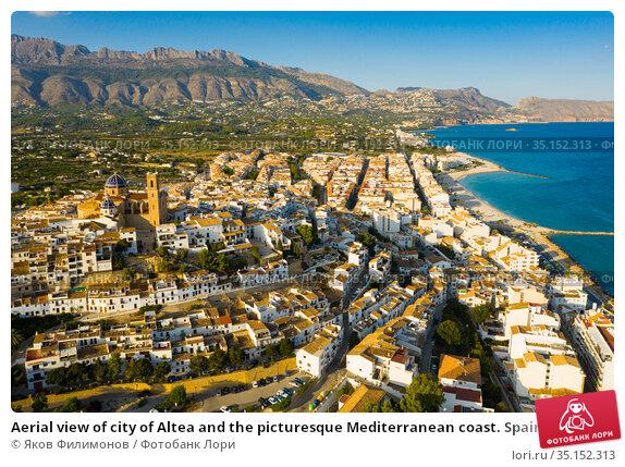 Aerial view of city of Altea and the picturesque Mediterranean coast. Spain. Стоковое фото, фотограф Яков Филимонов / Фотобанк Лори