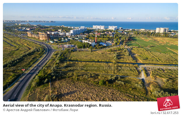 Aerial view of the city of Anapa. Krasnodar region. Russia. (2019 год). Стоковое фото, фотограф Арестов Андрей Павлович / Фотобанк Лори