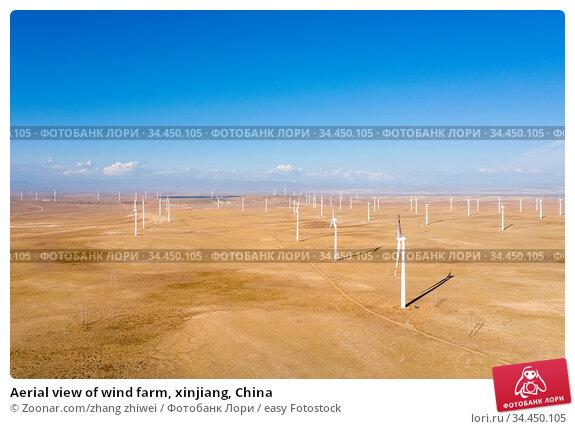 Aerial view of wind farm, xinjiang, China. Стоковое фото, фотограф Zoonar.com/zhang zhiwei / easy Fotostock / Фотобанк Лори