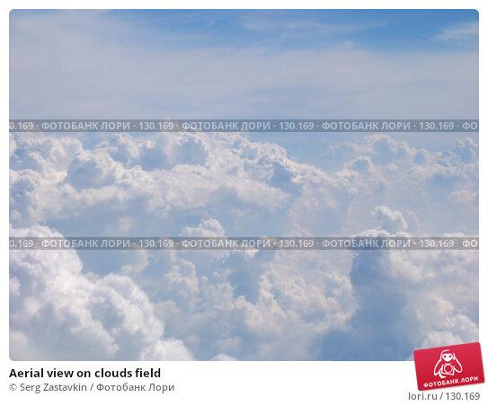 Aerial view on clouds field, фото № 130169, снято 30 июня 2004 г. (c) Serg Zastavkin / Фотобанк Лори