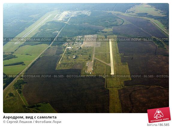 Аэродром, вид с самолета, фото № 86585, снято 27 декабря 2007 г. (c) Сергей Лешков / Фотобанк Лори