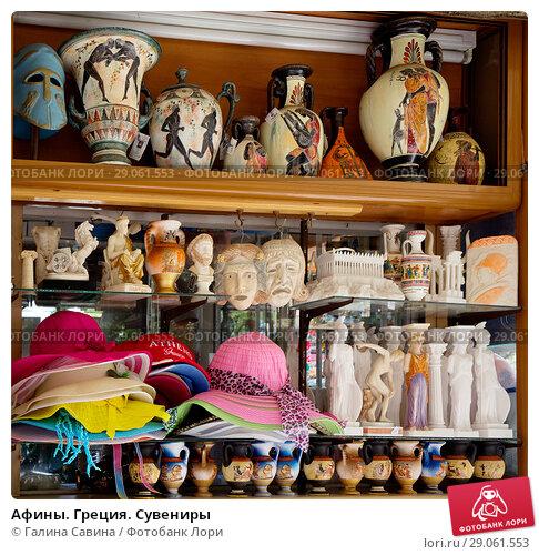 Купить «Афины. Греция. Сувениры», фото № 29061553, снято 6 июня 2012 г. (c) Галина Савина / Фотобанк Лори