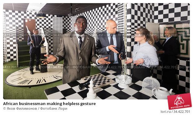 African businessman making helpless gesture. Стоковое фото, фотограф Яков Филимонов / Фотобанк Лори