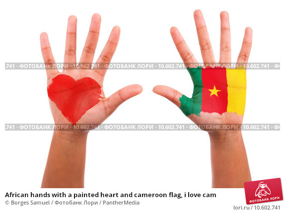 African hands with a painted heart and cameroon flag, i love cam. Стоковое фото, фотограф Borges Samuel / PantherMedia / Фотобанк Лори