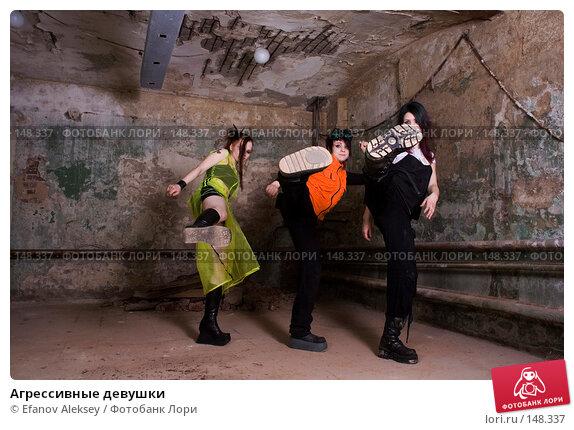 Агрессивные девушки, фото № 148337, снято 7 декабря 2007 г. (c) Efanov Aleksey / Фотобанк Лори