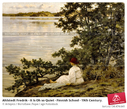 Ahlstedt Fredrik - It Is Oh so Quiet - Finnish School - 19th Century. Редакционное фото, фотограф Artepics / age Fotostock / Фотобанк Лори