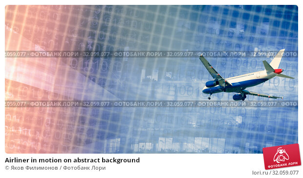 Airliner in motion on abstract background. Стоковое фото, фотограф Яков Филимонов / Фотобанк Лори