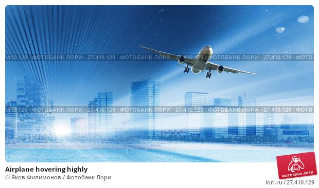 Купить «Airplane hovering highly», фото № 27410129, снято 14 ноября 2019 г. (c) Яков Филимонов / Фотобанк Лори
