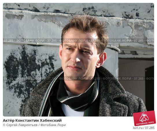 Актёр Константин Хабенский, фото № 37285, снято 18 марта 2006 г. (c) Сергей Лаврентьев / Фотобанк Лори