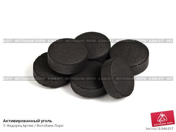 Купить «Активированный уголь», фото № 6044017, снято 26 мая 2014 г. (c) Федорец Артем / Фотобанк Лори