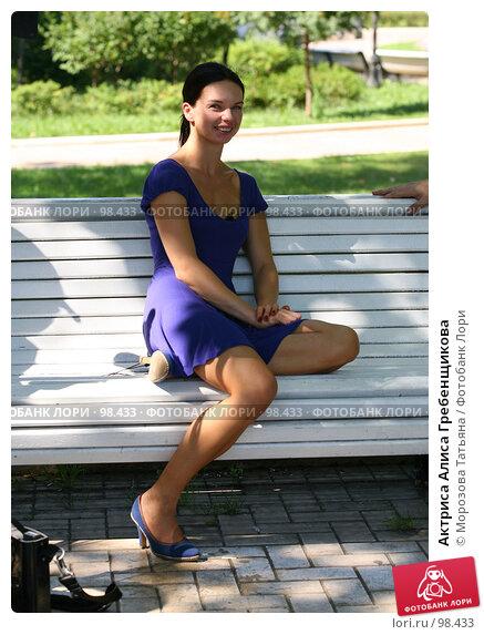 Купить «Актриса Алиса Гребенщикова», фото № 98433, снято 14 августа 2007 г. (c) Морозова Татьяна / Фотобанк Лори