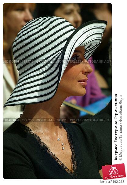 Актриса Екатерина Стриженова, фото № 192213, снято 17 августа 2005 г. (c) Морозова Татьяна / Фотобанк Лори