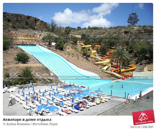 Аквапарк в доме отдыха, фото № 206841, снято 20 марта 2007 г. (c) Алёна Фомина / Фотобанк Лори