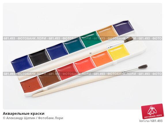 Купить «Акварельные краски», эксклюзивное фото № 681493, снято 14 октября 2008 г. (c) Александр Щепин / Фотобанк Лори