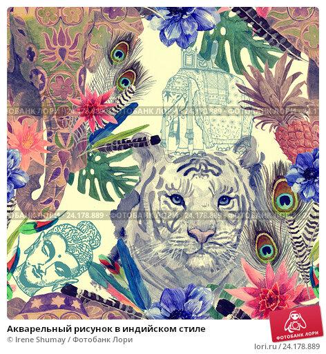 Акварельный рисунок в индийском стиле. Стоковая иллюстрация, иллюстратор Irene Shumay / Фотобанк Лори