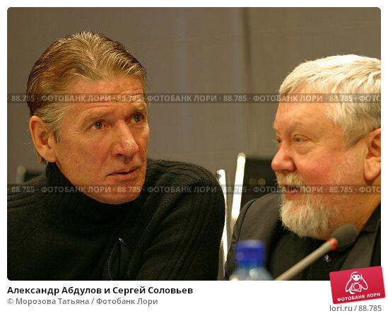 Александр Абдулов и Сергей Соловьев, фото № 88785, снято 7 февраля 2006 г. (c) Морозова Татьяна / Фотобанк Лори