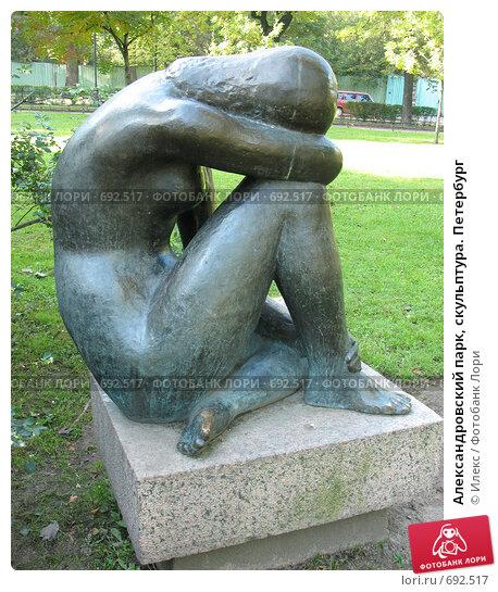 Купить «Александровский парк, скульптура. Петербург», фото № 692517, снято 22 сентября 2008 г. (c) Морковкин Терентий / Фотобанк Лори