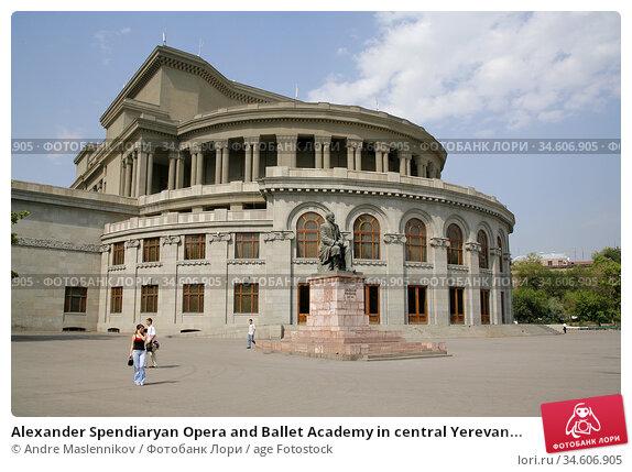 Alexander Spendiaryan Opera and Ballet Academy in central Yerevan... Стоковое фото, фотограф Andre Maslennikov / age Fotostock / Фотобанк Лори