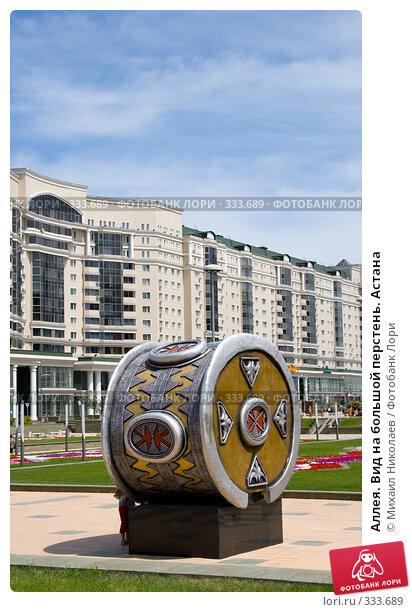 Аллея. Вид на большой перстень. Астана, фото № 333689, снято 15 июня 2008 г. (c) Михаил Николаев / Фотобанк Лори