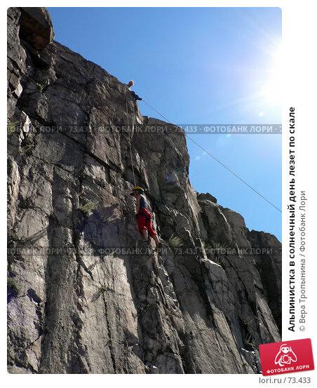 Купить «Альпинистка в солнечный день лезет по скале», фото № 73433, снято 21 марта 2018 г. (c) Вера Тропынина / Фотобанк Лори