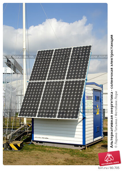 Альтернативная энергетика - солнечная электростанция, фото № 80705, снято 26 августа 2007 г. (c) Ларина Татьяна / Фотобанк Лори