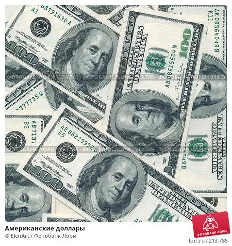 Американские доллары, фото № 213785, снято 27 марта 2017 г. (c) ElenArt / Фотобанк Лори