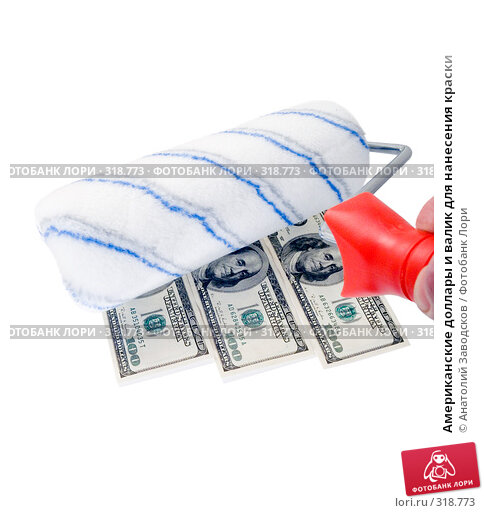 Американские доллары и валик для нанесения краски, фото № 318773, снято 15 марта 2007 г. (c) Анатолий Заводсков / Фотобанк Лори