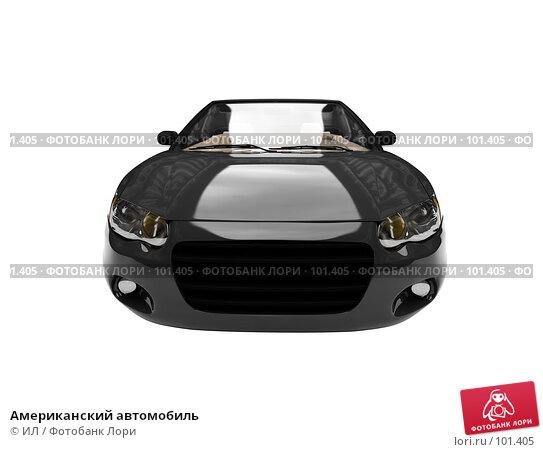 Купить «Американский автомобиль», иллюстрация № 101405 (c) ИЛ / Фотобанк Лори