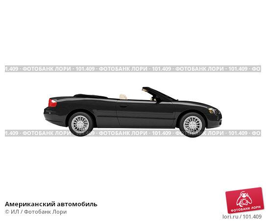Американский автомобиль, иллюстрация № 101409 (c) ИЛ / Фотобанк Лори
