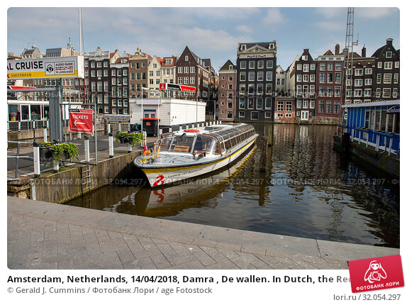 Amsterdam, Netherlands, 14/04/2018, Damra , De wallen. In Dutch, the Red Light District is called 'De wallen' (the walls) because some of the canals located... Стоковое фото, фотограф Gerald J. Cummins / age Fotostock / Фотобанк Лори