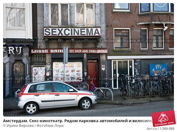 Секс парковки в европе