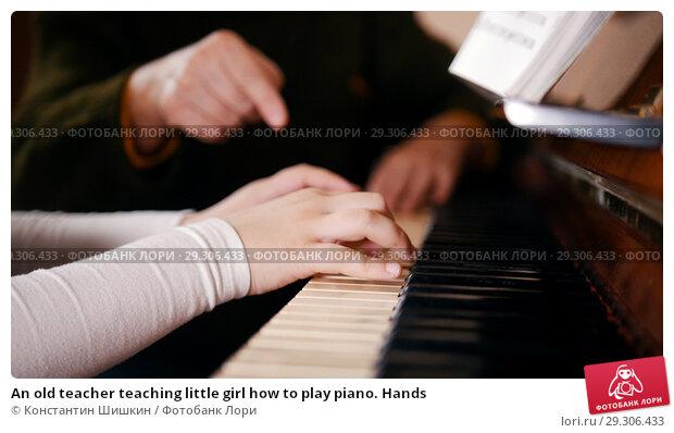 Купить «An old teacher teaching little girl how to play piano. Hands», фото № 29306433, снято 8 июля 2020 г. (c) Константин Шишкин / Фотобанк Лори