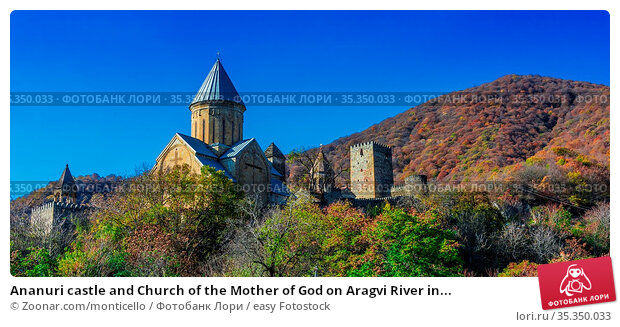 Ananuri castle and Church of the Mother of God on Aragvi River in... Стоковое фото, фотограф Zoonar.com/monticello / easy Fotostock / Фотобанк Лори