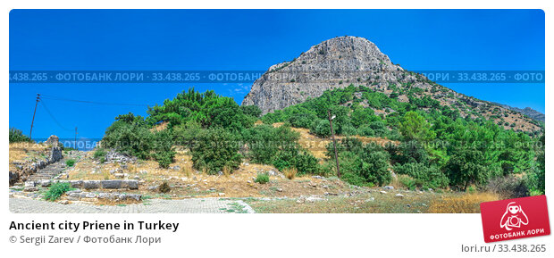 Купить «Ancient city Priene in Turkey», фото № 33438265, снято 20 июля 2019 г. (c) Sergii Zarev / Фотобанк Лори
