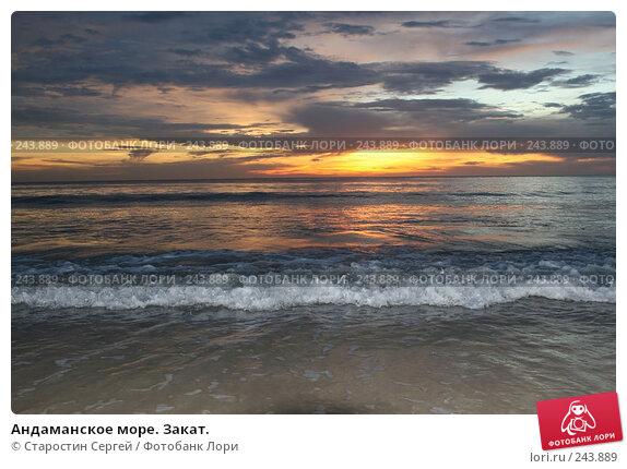 Андаманское море. Закат., фото № 243889, снято 25 марта 2008 г. (c) Старостин Сергей / Фотобанк Лори
