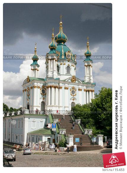 Андреевская церковь г. Киев, фото № 15653, снято 11 июня 2006 г. (c) Михаил Ворожцов / Фотобанк Лори