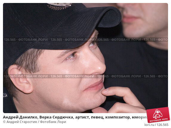 Андрей Данилко, Верка Сердючка, артист, певец, композитор, юморист, фото № 126565, снято 24 ноября 2007 г. (c) Андрей Старостин / Фотобанк Лори