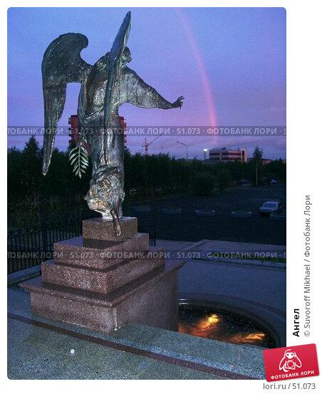 Купить «Ангел», фото № 51073, снято 30 июля 2003 г. (c) Suvoroff Mikhael / Фотобанк Лори