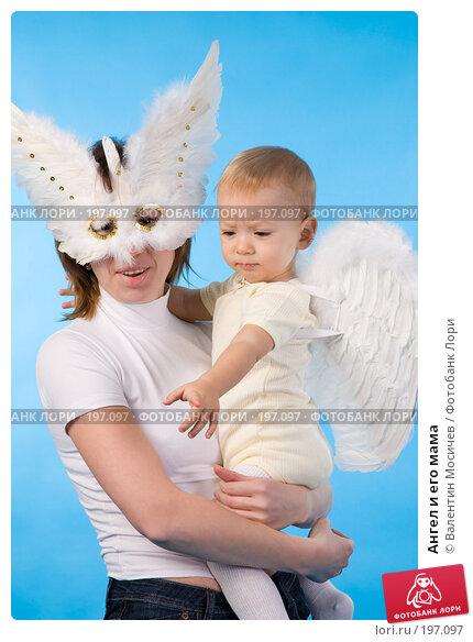 Купить «Ангел и его мама», фото № 197097, снято 8 января 2008 г. (c) Валентин Мосичев / Фотобанк Лори