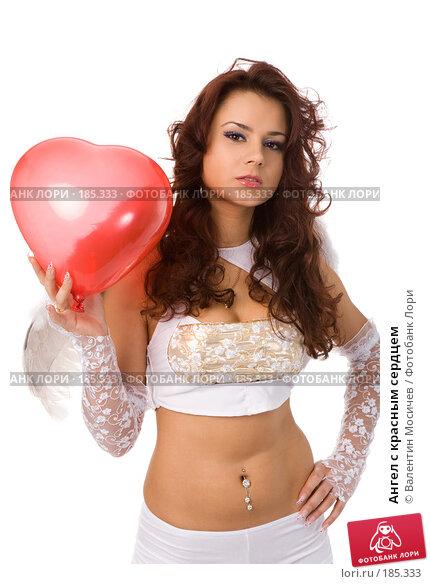 Ангел с красным сердцем, фото № 185333, снято 20 января 2008 г. (c) Валентин Мосичев / Фотобанк Лори