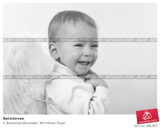 Купить «Ангелочек», фото № 286457, снято 8 января 2008 г. (c) Валентин Мосичев / Фотобанк Лори