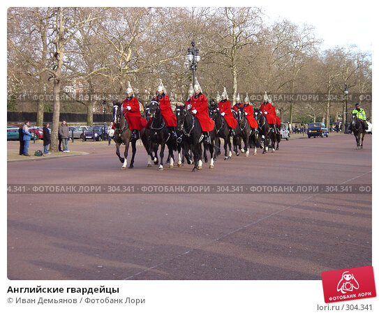 Английские гвардейцы, фото № 304341, снято 22 декабря 2003 г. (c) Иван Демьянов / Фотобанк Лори