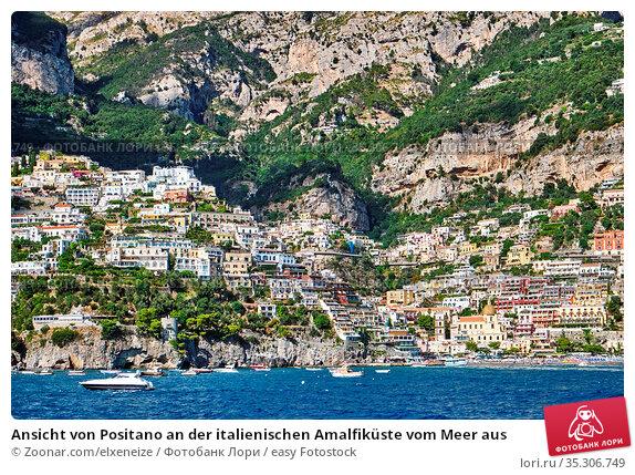 Ansicht von Positano an der italienischen Amalfiküste vom Meer aus. Стоковое фото, фотограф Zoonar.com/elxeneize / easy Fotostock / Фотобанк Лори