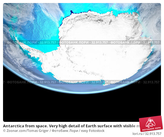 Antarctica from space. Very high detail of Earth surface with visible mountains and shallow seas. 3D illustration. Elements of this image furnished by NASA. Стоковое фото, фотограф Zoonar.com/Tomas Griger / easy Fotostock / Фотобанк Лори