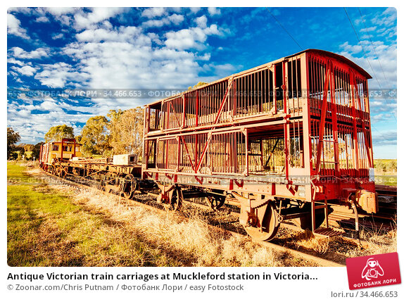 Antique Victorian train carriages at Muckleford station in Victoria... Стоковое фото, фотограф Zoonar.com/Chris Putnam / easy Fotostock / Фотобанк Лори